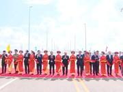 设在越南海防市的东南亚最长跨海大桥正式投入运行