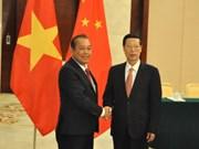 张和平副总理出席中国-东盟博览会暨商务与投资峰会