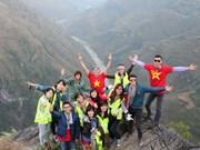 河江省进一步做大做强旅游产业