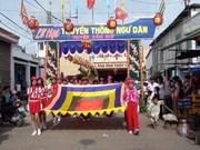 艺术烟花燃放活动即将亮相2017年芹椰迎翁节