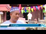 富有民族文化特色的安江省占族同胞文化活动