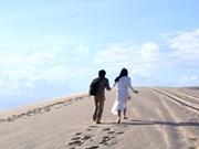 白沙丘——潘切市特色旅游景点