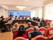 2017年APEC会议:面向越南圆桌会议在俄罗斯举行