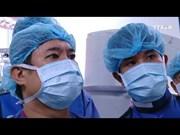 微创手术——越南整形外科新发展方向
