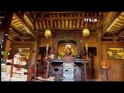 广南省会安古城的桥寺—别具一格的建筑