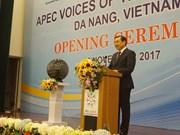 2017年APEC会议:APEC未来之声论坛开幕