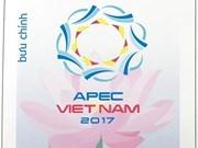 """""""欢迎2017年越南APEC会议""""邮票集正式发行"""