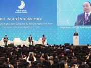 越南商务峰会:国际投资商者了解越南投资商机的机会