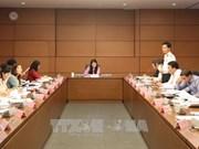 越南第十四届国会第四次会议公报(第十七号)