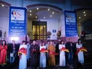 越南当代佛教艺术展在河内开展