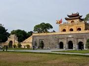 越南河内市升龙皇城遗迹区(组图)