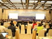 第九届东海问题国际研讨会:携手共促东海安全与发展