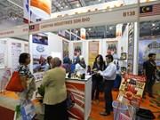 2017年越南国际贸易博览会正式开幕