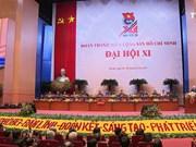 胡志明共青团第十一次全国代表大会在河内隆重开幕