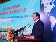  2017年越南进出口额创下4000亿美元的纪录