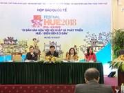 2018年顺化文化节:一个目的地 五个遗产