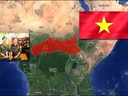 越南维护和平局正式亮相