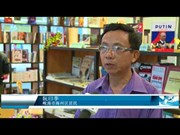 越南企业为助推老挝巴塞省经济社会发展做出积极贡献