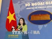 越南为保护与促进人权不懈努力