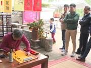 """南定省举行""""南城风景线""""春节集市   弘扬文化价值"""