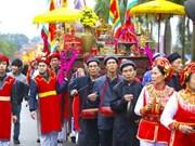 林庙会——北宁省特色文化象征
