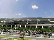 Skytrax 全球最佳机场100强  内排国际航空港上榜