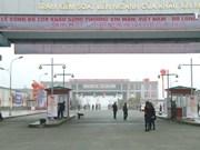 越南箐门—中国都龙口岸正式开放