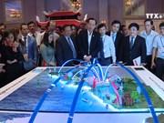 加强地方旅游互动交流   促区域旅游发展