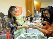 2018年东盟美食节在印尼开幕