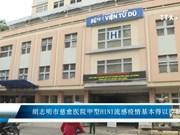胡志明市慈愈医院甲型H1N1流感疫情基本得以控制