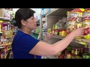 高平省加强边境地区食品卫生安全管理