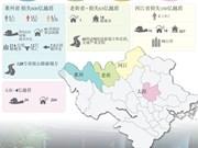 图表新闻:越南北部山区暴雨洪水灾害