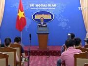 越南外交部举行例行新闻发布会