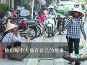 河内街头小贩