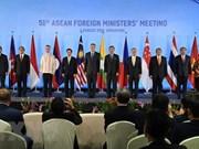 第51届东盟外长会议:东盟各国外长与伙伴代表召开会议