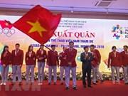 2018年亚运会越南体育代表团出征仪式在河内隆重举行
