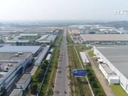大量外资投入越南并购市场