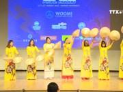 旅韩越南大学生运动会热闹举行