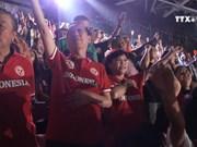 ASIAD 2018:越南正式获得转播权
