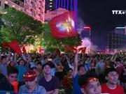 越南国奥队1比0战胜叙利亚球队 成功晋级半决赛