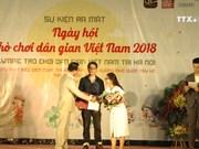 8月18日被确定为越南民间游戏日