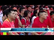 越南体育代表团摘得第四枚金牌