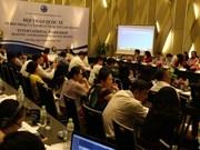 国际人权研讨会在岘港市举行