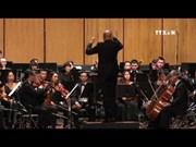 西班牙作曲家《阿兰胡埃斯协奏曲》亮相胡志明市