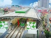 越南首条城铁拟于9月20日试点运营