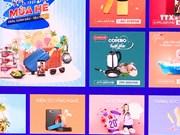 2018年越南促销季正式启动