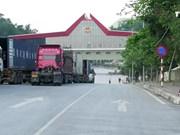 越南出台越中边境贸易支付外汇管理新规定