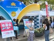 神奈川越南节将越南文化推广到日本
