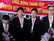 越南在2018年国际信息学奥林匹克获得金牌