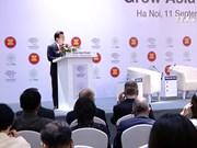 2018年世界经济论坛东盟峰会系列活动在河内开幕